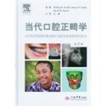 Mechanical Principles in Orthodontic Force Control