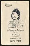 Chiyoko Matsuda Recital Program