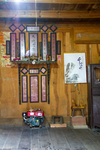 Altar in Wu Liangming house by Marie Anna Lee