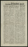 """The Daily Tulean Dispatch, May 31, 1943 by [Tsuyoshi """"Tootie""""] [Nakamura]"""